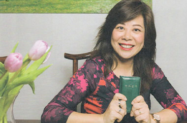 How a Little Green Book Helped Wittenborg CEO Maggie Feng when She First Arrived in the Netherlands